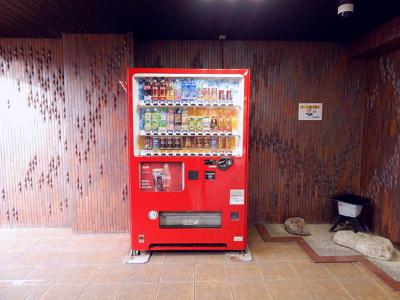 自動販売機あります!