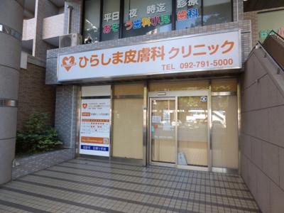 【収納】第7川崎ビル(ダイナナカワサキビル)