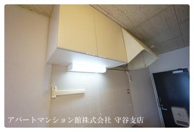 【キッチン】アヴニールけやき台