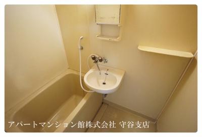 【浴室】アヴニールけやき台