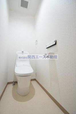 【トイレ】ロイスタ小阪
