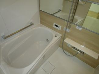 【浴室】うらわイーストシティかつら街 4号棟