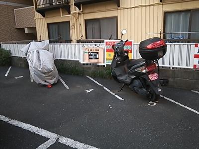 ルファミーバイク駐車場