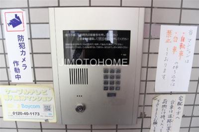 【セキュリティ】UM-HOUSE