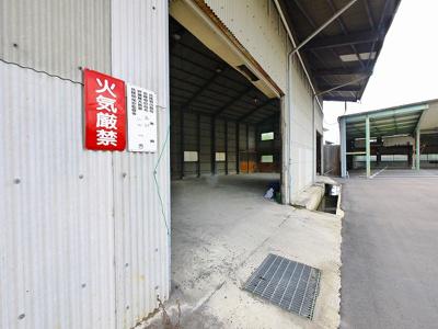 桜井もりかわ倉庫