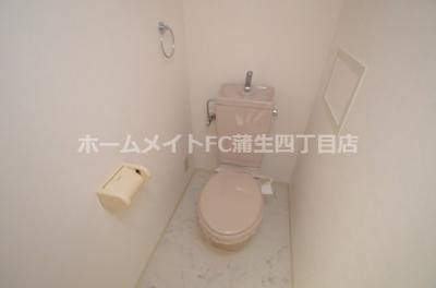 【トイレ】ヴィラ・レスト