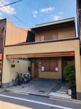 京都市東山区弓矢町の中古一戸建の画像
