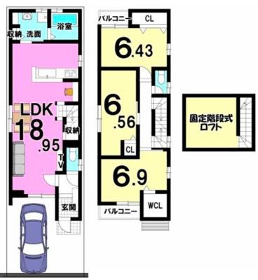 戸建プラン: 建物1,699万円、 建築面積90.18㎡(1F:45.3㎡、2F:44.88㎡)、 木造2階建、3LDK、駐車場1台、 建築確認申請費用66万円別途要(税込)