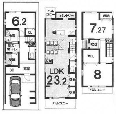 3Fプラン: 建物2,299万円 建築面積115.63㎡(1F:33.66㎡、2F:45.88㎡、3F:36.09㎡) 3LDK 木造3階建 駐車場1台 建築確認申請費用70万円別途要(税別)