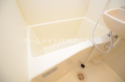 【浴室】ヴィテロ緑橋
