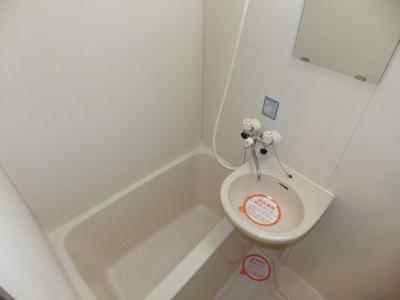 【浴室】センチュリーハイツ21