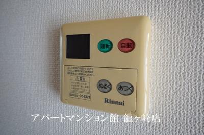 【設備】プラネット