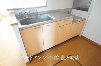 【キッチン】プラネット