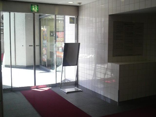 【エントランス】東梅田八千代ビル