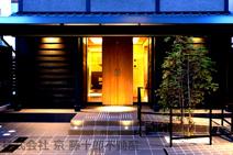 京都市東山区三条通北裏白川筋西入東姉小路町の店舗の画像