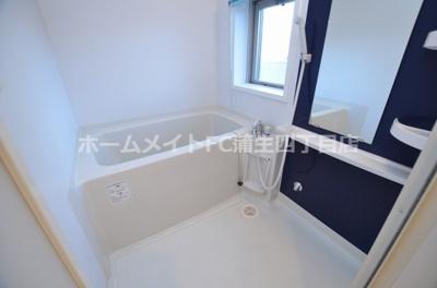 【浴室】アクティコート京橋