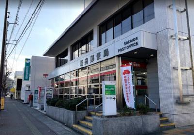 坂出郵便局