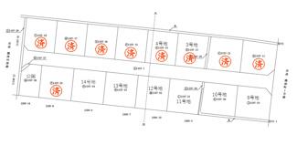 【土地図】コゾタウン横津