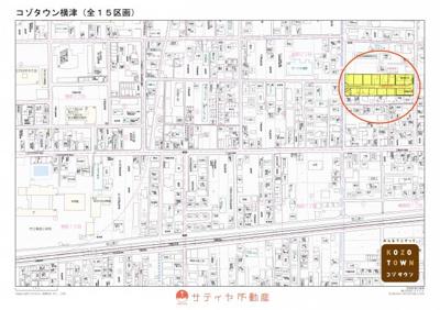 【地図】コゾタウン横津