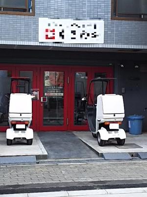 【外観】1階路面店舗 駅近 西九条 西九条駅