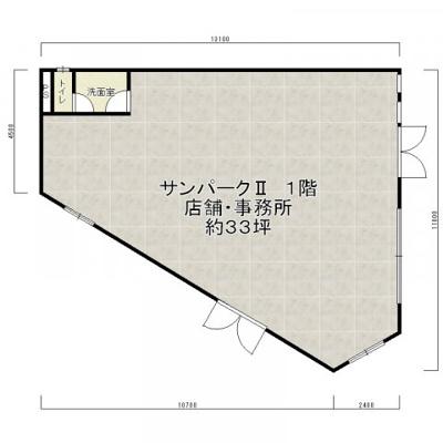 【外観】1階店舗 角地 城東区永田 深江橋駅