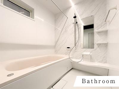 【浴室】マザーハーツ林寺6丁目 1区画