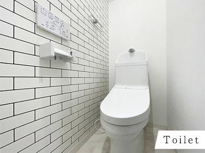 【トイレ】マザーハーツ林寺6丁目 1区画