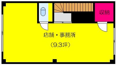【外観】駅近 2階店舗 西区新町 西長堀橋駅