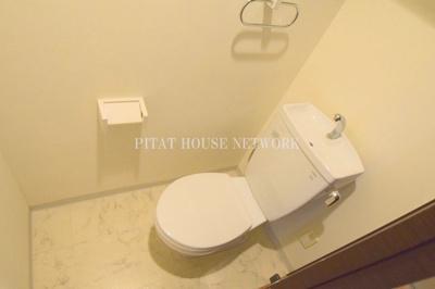 【トイレ】エナブル福島