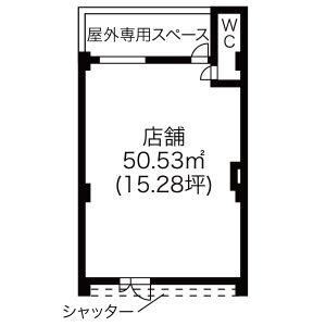 【外観】1階店舗 マンション下 都島北通 都島駅