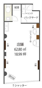 【外観】1階店舗 居抜き 東成区中本 緑橋駅