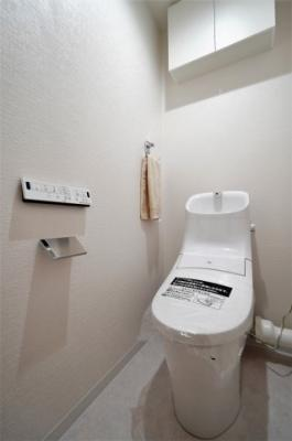 【トイレ】うらわイーストシティかつら街4号棟