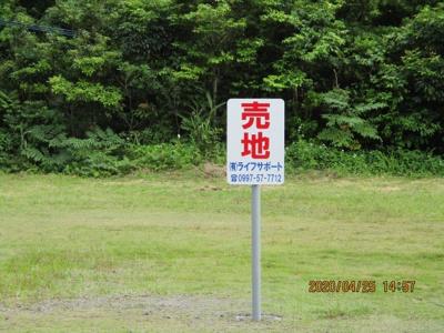 【外観】戸口土地