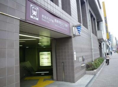 【周辺】グランヒルズ西新宿
