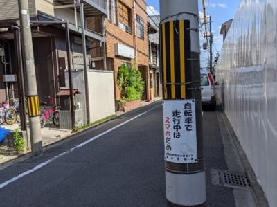 【前面道路含む現地写真】京都市東山区上堀詰町