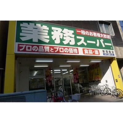【周辺】ステージファースト神楽坂II