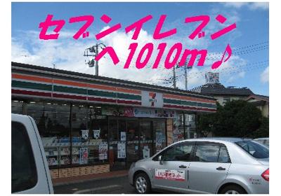 【周辺】エレガンスE