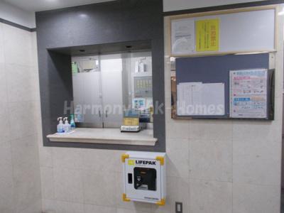 サンモール道玄坂の管理室☆