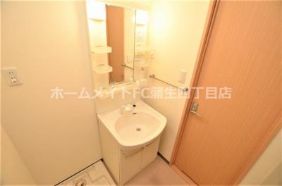 【トイレ】メゾン・ド・ハロー