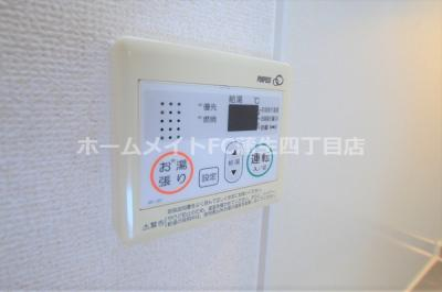 【設備】メゾン・ド・ハロー