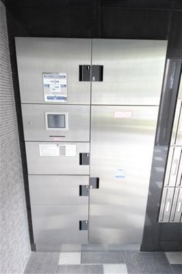 【その他共用部分】コスモ梅田WEST