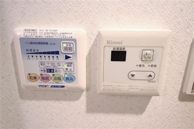 【設備】コスモ梅田WEST