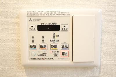 【設備】アザレア梅田