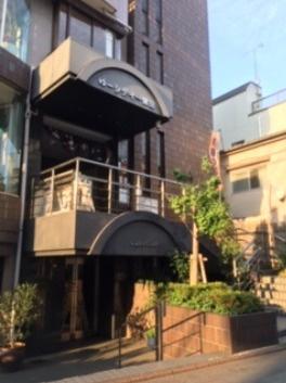 黒湯の温泉 ゆ〜シティー蒲田
