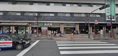 蒲田駅東口