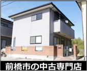 前橋市大前田町 中古住宅の画像