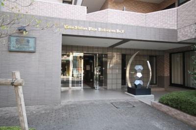 【外観】ライオンズステーションプラザ西大島第2 5階 リノベーション済
