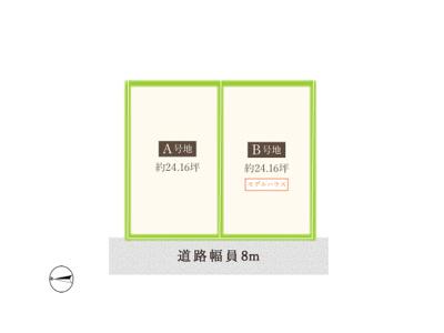 【区画図】マザーハーツ小若江3丁目 2区画