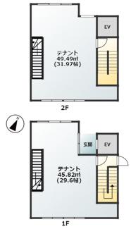 中田ビル 1-2号室