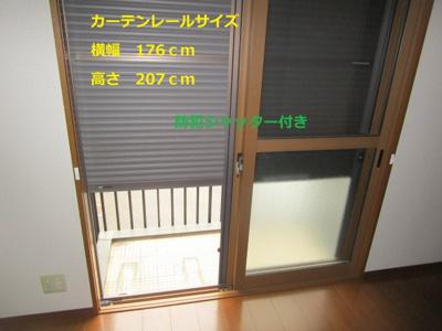 【設備】コンフォール山坂